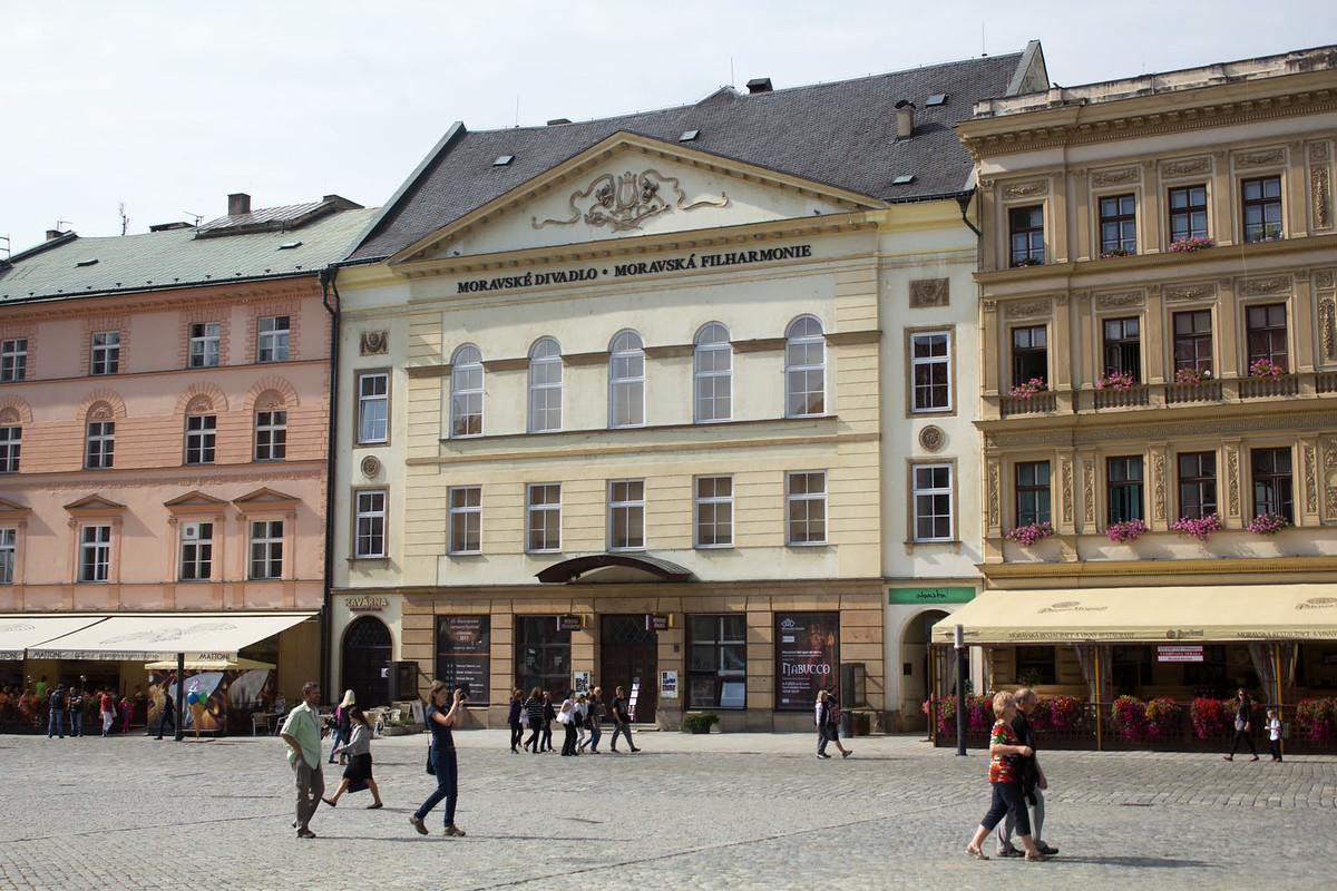 Moravská filharmonie, Olomouc (CZ)